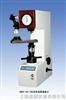 HBRV-187.5型電動布洛維硬度計