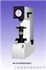 HRM-45型手動表面洛氏硬度計