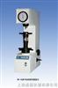 HR-150DT型電動洛氏硬度計
