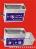 KQ2200等系列台式超声滤清洗器