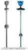 YB 4-20MA插入式液位计|YB 4-20MA |