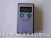 COM-3020COM-3020静电负离子测试仪