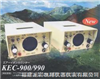 KEC-900负氧离子测试仪