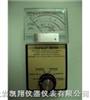 TMTM电磁波辐射测试仪