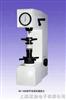 HR-150A洛氏硬度计|HR-150A|