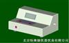 GKGY-LTC-100光谱测色仪 光谱测色计 测色计