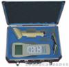 HAD/3206便携式αβ表面污染测量仪 αβ表面污染测量仪 表面污染测量仪 放射性检测仪