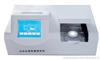 HA-SKSS-07水溶性酸测定仪