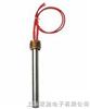 单端电热管单端电热管