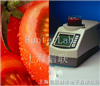 供应番茄 ColorFlex Tomato