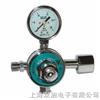 YQY-740A医用减压器 YQY-740A 