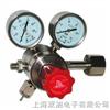 YQN-741不锈钢减压器 YQN-741 
