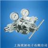 YQK-866不锈钢减压器 YQK-866 