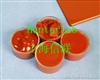 番茄红素色差仪