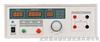 HAB8-PC39A数字接地电阻测试仪 接地电阻测试仪 电阻测试仪