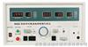 HAB8-ZHZ4C数字耐电压缘电阻测试仪    耐电压缘电阻测试仪    缘电阻测试仪