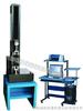 QJ210C硅胶拉伸强度测试仪