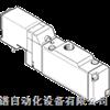 MEH-3/2-1/8-P-I-B FESTO电磁阀,进口FESTO电磁阀