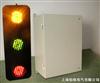 ABC-hcx-100/3000V滑觸線指示燈