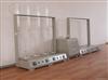 YT260-02 石油產品水份測定儀