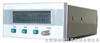 NSLW-LJX-2水文流速测算仪  流速测算仪 测算仪