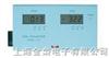 NKMH-103NKMH-103 防静电正负离子检测仪
