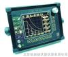 BTS-ZBL-U600金屬超聲波測試儀  超聲波測試儀  測試儀
