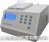 HLC300AHLC300A空气粒子计数器