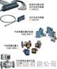 上海巨能机械有限公司