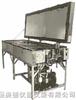 BTS-LA-0490自动冻融试验机   冻融试验机  试验机