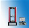SA3000系列全自動彈簧拉壓試驗機