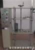 SA-IEC符合IEC60947標準旋轉拉力試驗儀
