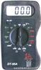 KXDT-95A數字萬用表