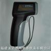HB0718红外线人体额温仪