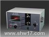 HD-9705型四波长紫外检测仪