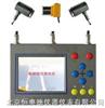 BTS-PTS-E40裂缝综合测试仪 综合测试仪  测试仪