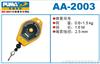 AA-2003巨霸气动弹簧平衡器