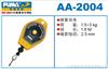 AA-2004巨霸气动弹簧平衡器