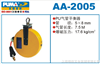 AA-2005巨霸气动弹簧平衡器
