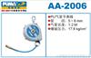 AA-2006巨霸气动弹簧平衡器