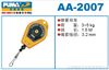 AA-2007巨霸气动弹簧平衡器