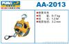 AA-2013巨霸气动弹簧平衡器