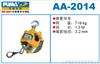 AA-2014巨霸气动弹簧平衡器