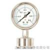 YTP-F6、F7卫生型隔膜压力表 YTP-F6、F7 