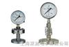 Y-100BF/Z/MF(B)/316不锈钢隔膜式压力表 Y-100BF/Z/MF(B)/316 