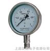 Y-100B-FQZ安全型不锈钢压力表 Y-100B-FQZ 