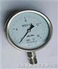 YE-150B不锈钢膜盒压力表 YE-150B 