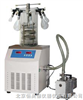 TJY-TH-80D-2冷冻干燥机  干燥机