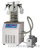 TJY-TH-80D-2冷冻干燥机  干燥机TJY-TH-80D-2