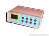 ZN-DP1000-IIICF中文数字智能压力风速风量仪  压力风速风量仪